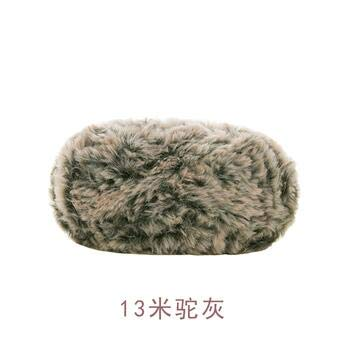 Knitting Yarn - Polyester 32 Meters Knitting Yarn Imitation of Rabbit Fiber Acrylic Yarn DIY Hand Woven Jacket Baby Hats Yarn