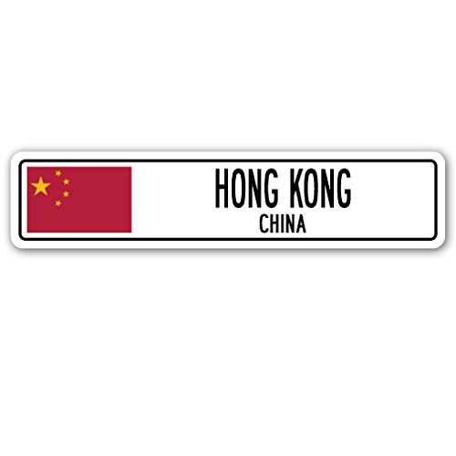 Hong Kong, China Street Sign Asian Chinese Flag City Country Road Wall Gift (Chinese Plaque Wall)
