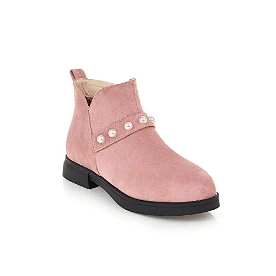 Stivali Da Donna scarpe Casual nbsp;scarpe A Tacco Basso nbsp;stivali Scoperti Selvaggi