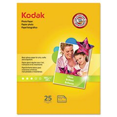 * Photo Paper, 44 lbs., Glossy, 8-1/2 x 11, 25 Sheets/Pack