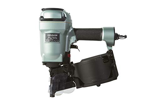 Metabo HPT NV75AN 3″ Coil Siding Nailer