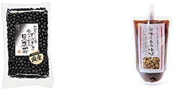 [2点セット] 国産 黒豆茶(200g)・旨味くるみ味噌(260g)
