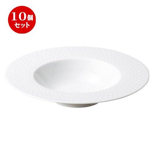10個セット クーラント ホワイト 26.5cm ディープスープボウル [ D 26.5 x H 5cm ] 【 スープ皿 】 【 飲食店 レストラン ホテル カフェ 洋食器 業務用 】 B07BJZ3QP8