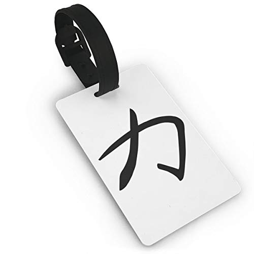 (Homlife Power Chinese Symbol Logo PVC Travel Luggage Tag with Strap for Baggage Bag/Suitcases - Business Card Holder Name ID Labels Set for Travel)