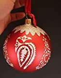 Waterford Holiday Heirlooms Holiday Tree Ball Ornament
