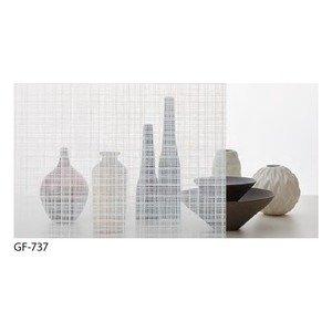 ファブリック 飛散防止ガラスフィルム サンゲツ GF-737 92cm巾 6m巻 B07PDB9BKL
