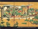 Genre Screens from the Suntory Museum of Art, Okada Jo, 0913304093