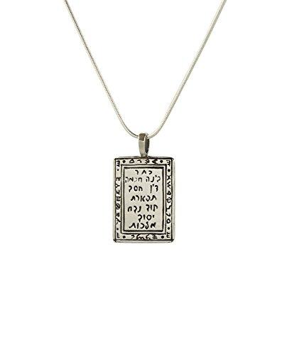925 Sterling Silver King Solomon Amulet for Spiritual Awareness on 19