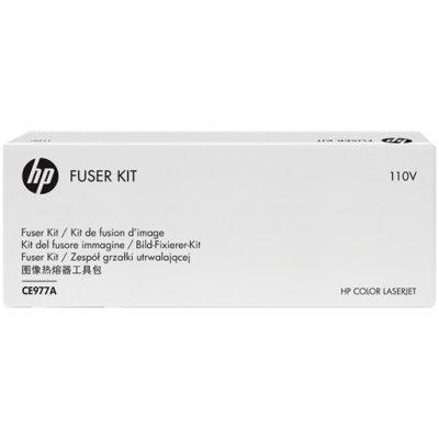 HP COLOR LASERJET CP5525 110V FUSER KIT - CE977A by HP (Image #1)