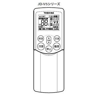 東芝純正パーツ エアコン用リモコン WH-F03J 4306S396