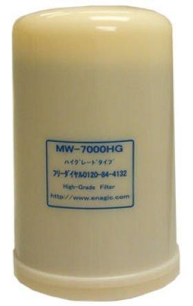 Leveluk Series Water Filter HG Type (MW-7000HG)