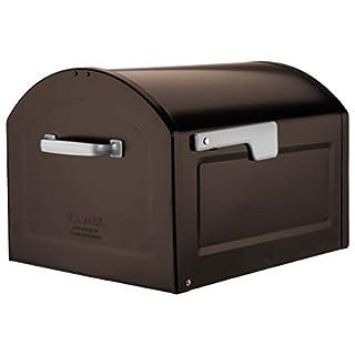 Architectural Mailboxes 950020RZ Centennial Post Mount Mailbox, XL, Rubbed Bronze