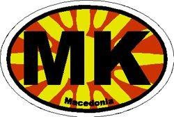 mk chili - 6
