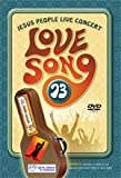 img - for Jesus People Live Concert: Love Song 73 book / textbook / text book