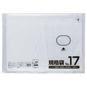 (まとめ) クラフトマン 規格袋 17号 ヨコ360×タテ500×厚み0.02mm HKT-023 1パック(100枚) 【×20セット】 B01CXGN8WA