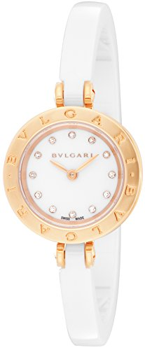 BVLGARI B-ZERO1 White Dial Diamond Women Watch BZ23WSGCC / 12-S