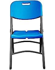 كرسي بلاستيك بهيكل معدني قابل للطي من مينترا، أزرق فاتح