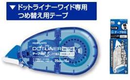 テープのり『ドットライナーワイド』詰替 192-472