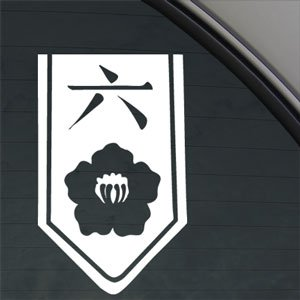 Bleach Byakuya Kuchiki Captain Division 6 Decal Gotei 13