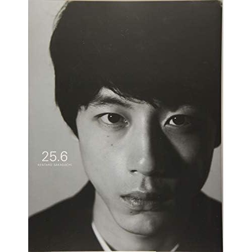 坂口健太郎 25.6 表紙画像