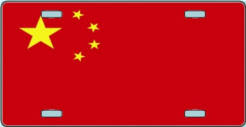 Pride Plates - China Flag License (China Flag License Plate)
