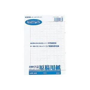 生活日用品 (業務用300セット) 原稿用紙A4 GEN31 400字 B074MLP9LW