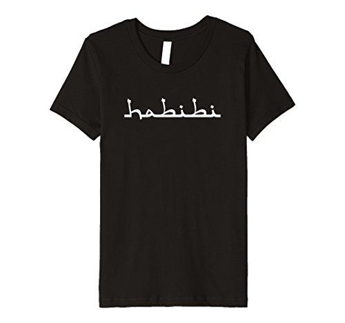 Kids PREMIUM Quality Habibi My Love Arabic English T-Shir...