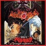 Berserk Original Anime Soundtrack (UK Import) by Japanimation