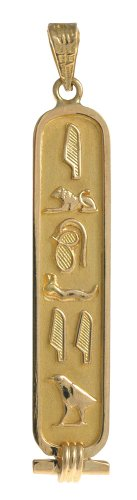 18k Gold Cartouche Pendant with ''I LOVE YOU'' in Hieroglyphic Symbols - Solid Style - Made in Egypt by Discoveries Egyptian Imports
