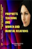 Prophet's Teaching and Women and Marital Relations pdf