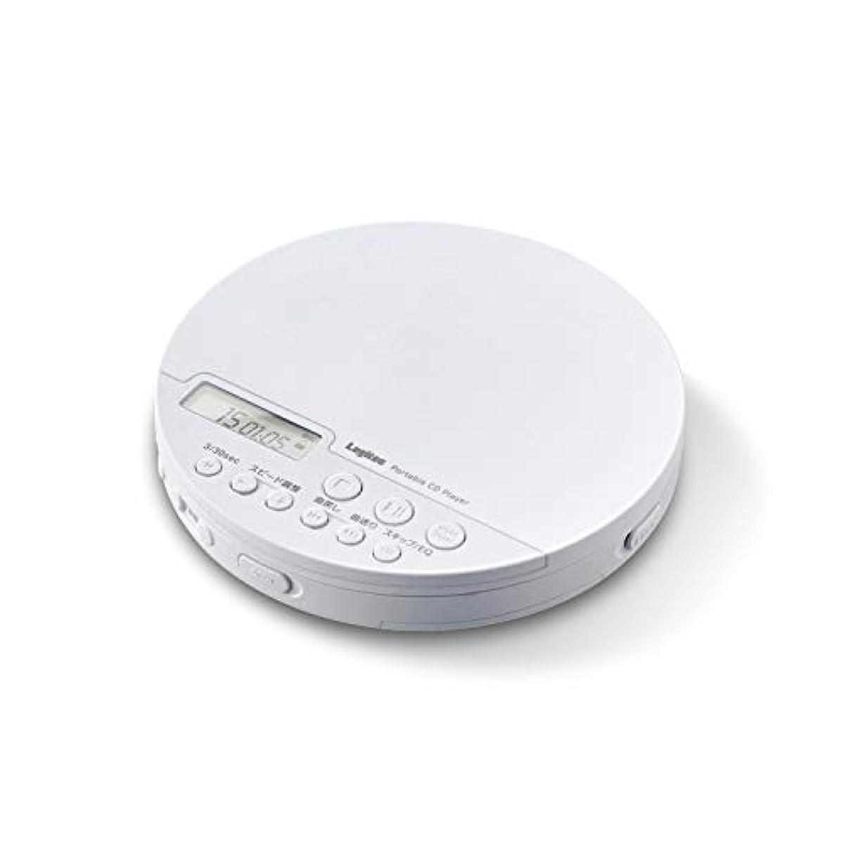 [해외] 로지텍 블루투스 CD 플레이어 LCP-PAP02BWH
