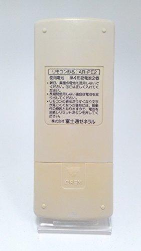 エアコンリモコン AR-PE2