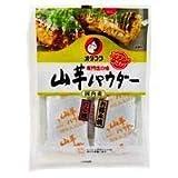 OTAFUKU Yam Powder for Okonomiyaki or Takoyaki 8.5gx2 from Japan