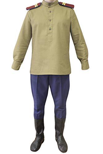(Soviet/Russian NKVD Border Guards Khaki Uniform M35 (Khaki Jacket (Blue Pants), EU 44 (US 34