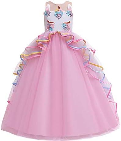 プリンセスなりきりドレス ハロウィン ユニコーン ロングコスチューム仮装 Touyoor 女の子ジュニアチュールドレス 子供 プリンセスごっこドレス ピンク 120-170cm