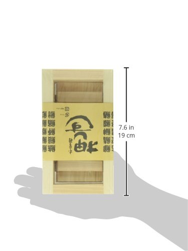 Kotobuki Oshizushi Wood Rectangular Sushi Mold