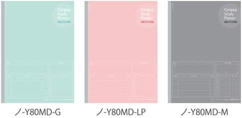 Kokuyo Campus Study Planner Daily B5 Light Pink ノ-Y80MD-LP