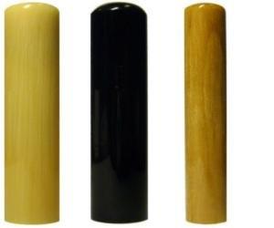 印鑑はんこ 個人印3本セット 実印: 純白オランダ 16.5mm 銀行印: 黒水牛 16.5mm 認印: 楓 12.0mm 最高級もみ皮ケース&化粧箱セット B00AVQM6G4