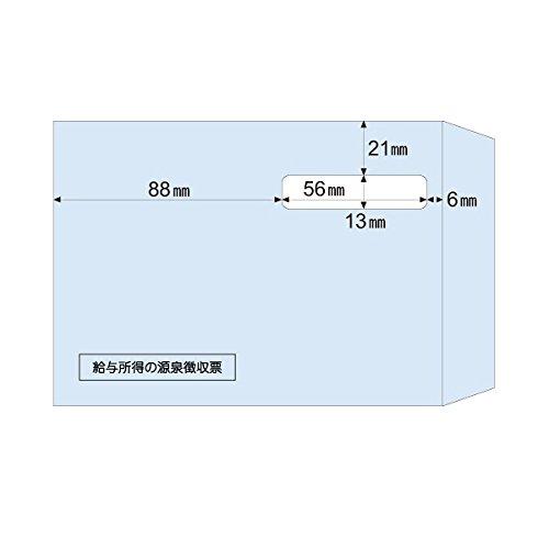 [해외]봉투 창 기준 봉투 (원천 징수 표 도트 프린터용) 100 매 MF38 / PaperDirect Envelope with window (for withholding slip dot printer) 100 pieces MF38