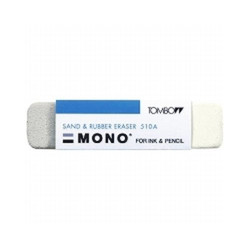 Tombow Mono Sand And Rubber Eraser pack of 3 - Ink Pencil Eraser