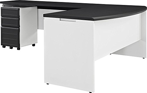 - Ameriwood Home Pursuit Office Set with Mobile File Cabinet Bundle, Gray