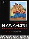 Hara-Kiri, Jack Seward, 0804802319