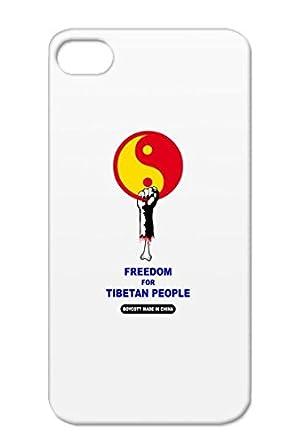 Tpu Ying Yang Pink Symbols Shapes Free Chinese Products Boycott