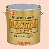イサム塗料 RACUDA ラクーダパテ120W_3.2kg[イサム塗料]