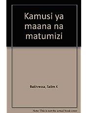 Kamusi Ya Maana Na Matumizi