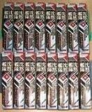 沈黙の艦隊 新装版 コミック 1-16巻セット (KC DX)