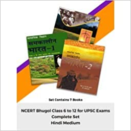 ncert books for upsc in hindi