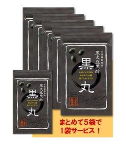 黒大豆黒酢 黒丸 62粒×5袋セット (黒酢もろみ 黒大豆末含有) 5袋セットで1袋サービス! 黒酢 サプリメント B006NR0X0Q