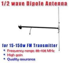 GOWE 1/2 interconectores al medio FM antena dipolo 88 A 108 ...