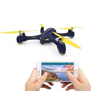 [国内在庫]HUBSAN H507A FPV X4 Star Pro ウェイポイント飛行[GPS搭載 ウェイポイント機能 720P HD 生中継 リアルタイム動画 Follow me]英語マニュアル付属の商品画像